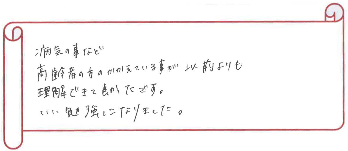 text11