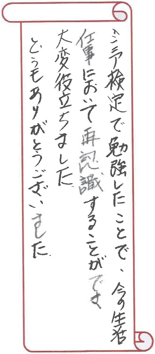 text15